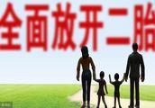 定了!北京突传大消息:已实行40年的计划生育或将取消!