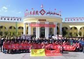 """上海市慈善基金会""""光明行""""医疗队凯旋"""
