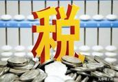 世界上最幸福的国家支付的税收往往也是最高的吗?