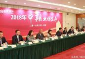 北京银行开辟业界蓝海 金融科技赋能转型发展