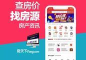 跌22% 香港楼市10年牛市终结!苏州限购升级!上海10月房产开发贷首回落!