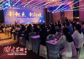 天津天士力(辽宁)制药有限责任公司与山东晟创生物科技有限公司战略合作签约仪式