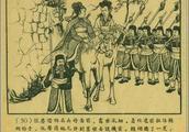 香港文海出版社《喜相逢》(下集)