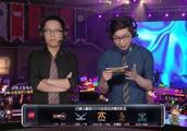 LOL:IG进决赛王多多解说如何?网友:有点喜欢电竞诗人了!