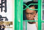 妙优车助力古天乐《反贪风暴3》9.14上映