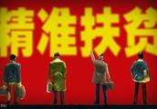 陕西省关于革命老区的政策