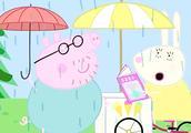 小猪佩奇:天突然下起雨,猪爸爸去买冰淇淋,这时太阳出来了