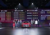 """""""智、体、美""""全优 比亚迪秦Pro7.98万元起售"""