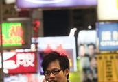 香港都有哪些电信运营商