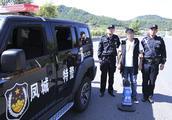 丹东凤城通远堡警务站成功抓获一名网上逃犯