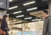 《我身后的陶斯》苏志燮听郑仁仙通话想起女友,一看竟是隔壁大妈