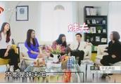 刘雯带崔始源见张梓琳,崔始源一句话却惹怒了张梓琳