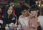 爱情公寓4:单纯的关谷被子乔的兵法三十六计吓得哭泣!