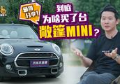 准新车便宜十多万!买回来还能升值?