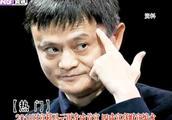 2018百富榜马云再次成为首富,四成富豪财富缩水