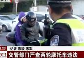 北京严查两轮摩托车违法行为,维护交通安全