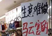 实体店败给新零售餐饮店败给了外卖,顾客寥寥纷纷倒闭是喜是忧?