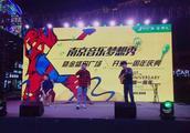 热辣音乐+超壕iPhone XS 音乐梦想秀嗨翻金盛田广场一周年庆
