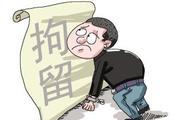 天津:男子冒用他人身份信息贷款7万元……