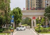 新沂阳光帝景城2015年房价多少