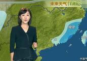 中央台:31日-11月2日 台风玉兔来袭!福建,广东,台湾,强降雨