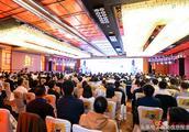 2018中国化工产业供应链金融创新高峰论坛在南京盛大召开