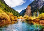 国家5A级旅游景区九寨沟,你喜欢吗?