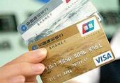 信用卡的一些还款技巧,信用卡还款的那些事儿