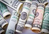 今日汇率资讯|人民币对美元汇率中间价报6.9629元 下调153个基点