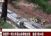 西班牙一火车因山体滑坡,导致列车脱轨,一人不幸遇难