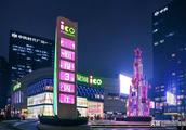 龙华首个霓虹主题圣诞装置,亮相星河iCO