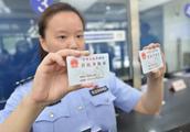 身份证要是过期了还在用的话,会发生什么事?