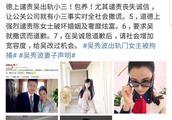 如何看待李国庆评论吴秀波事件