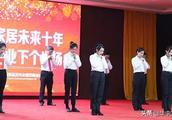 欧邦全屋定制2019招商首战告捷丨开启+速度时代
