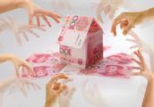 现在是把钱存银行还是拿来买房?这波分析告诉你未来哪样更吃香!