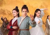 新版《倚天屠龙记》超越经典的三个角色