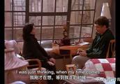 老友记第一季-老Geller想海葬(1)