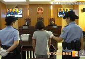 辱骂、威胁、强迫游客消费……云南女导游被判刑6个月!该案最近……