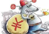 安徽宿州:皖北煤电集团原孟庄煤矿矿长许家满等人贪腐一案进行二审宣判