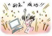 """电商新""""决战""""?阿里、京东、拼多多竞相争夺农村市场、小镇青年"""