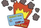 信用卡逾期半年未偿信贷额超880亿,多家银行封卡降额