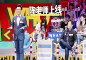 奇葩说最新一期,陈铭完美诠释论点,成功登上热搜榜!
