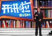 明天,央视一套《开讲啦》将特别播出西安交大王树国校长专场!