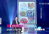 """北京1500家沙县小吃,一半是""""山寨""""的?沙县小吃又该如何应对"""