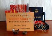 王东林《收藏也能实现财富快速倍增之论人民币收藏》分享