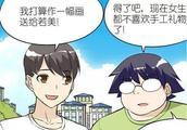 漫画:男子用口红讨女生欢心,却被暴打一顿?