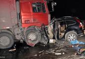 交通事故发生后,农村户口满足哪些条件可以按照城镇标准赔偿?
