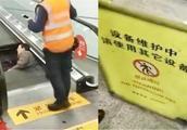 男子不慎跌进机场自动步梯 机场称:电梯正封闭维修男子强行使用