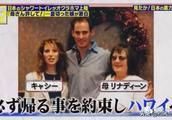 美国女性远嫁日本,与母亲闹僵,却因为马桶盖和解了?