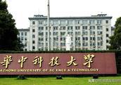 华中科技大学和山东大学相比,差距在哪里?